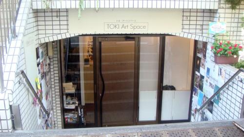 toki-art-space