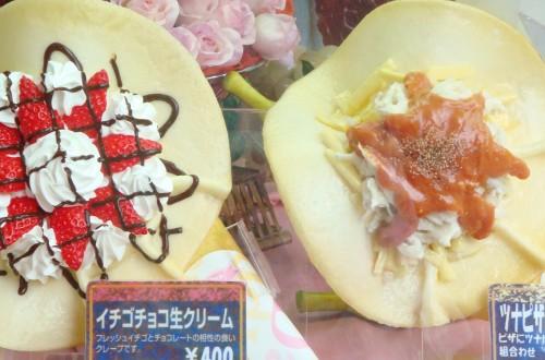 Japan pancakes? (Kioto)