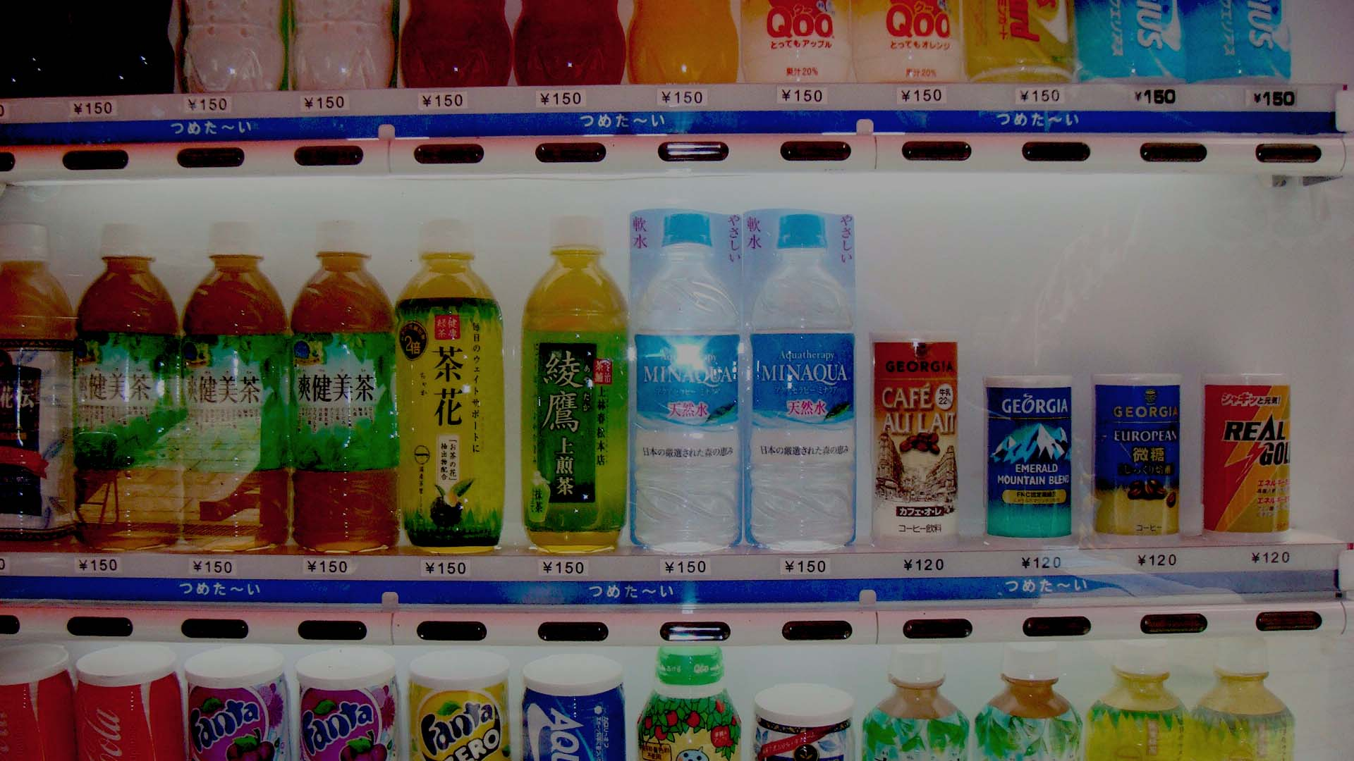 Soft drinks (Tokio)