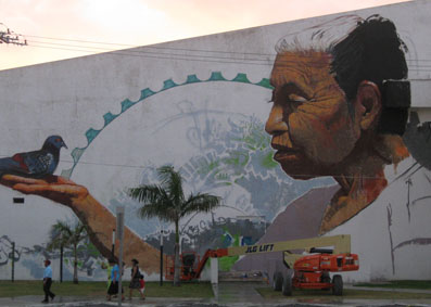 Seres Queridos (Campeche, Mexico)