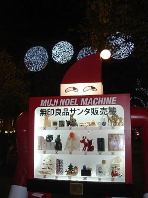muji-noel-machine-by-night-01