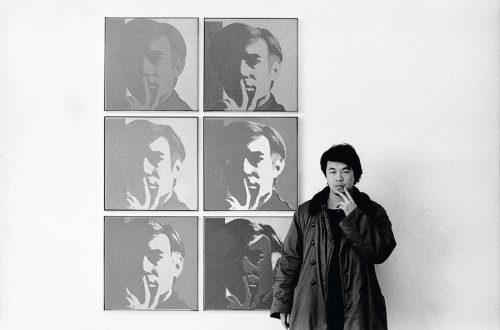 Moma III · Ai Weiwei & Barbara Kruger