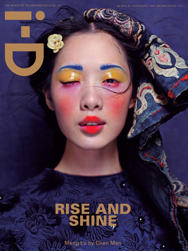 Cuando Vice compra I-D Magazine