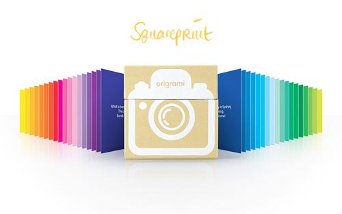 Origrami_Square1