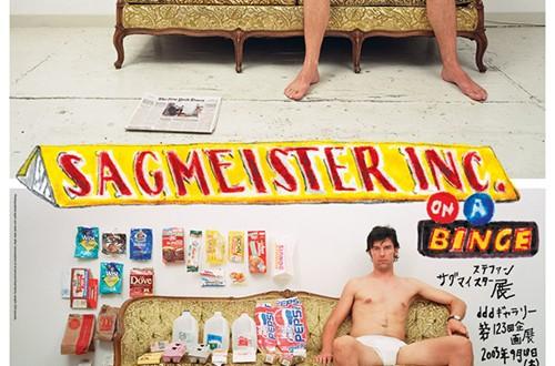 Sagmeister en Barcelona