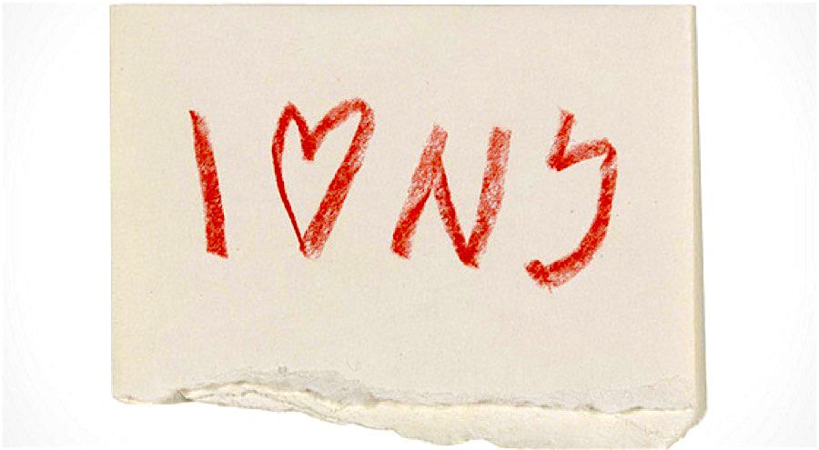 Milton Glaser ny