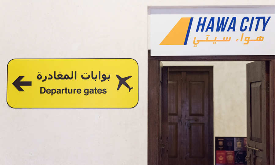 confused-arab