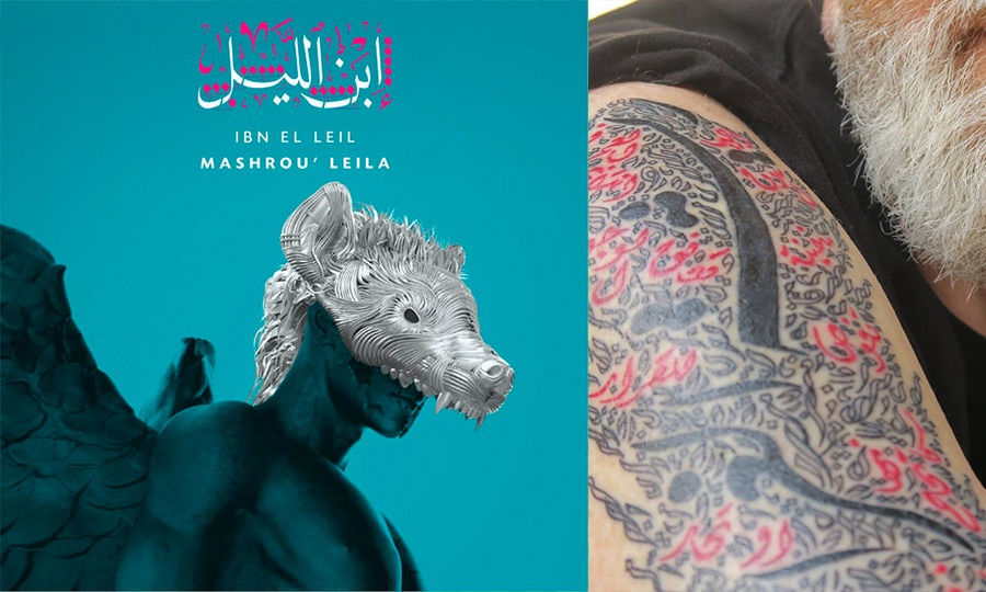 diseñador caligrafia Ghaleb Hawlia