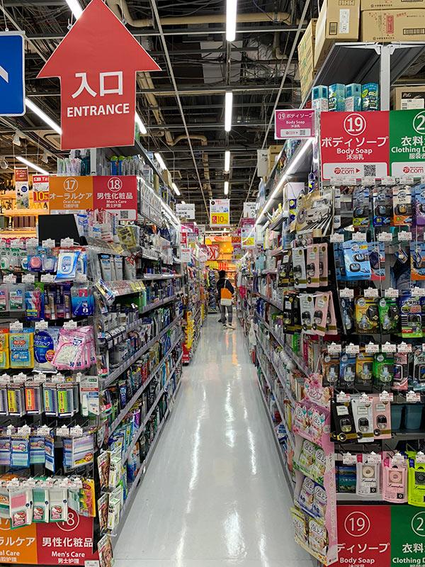 supermercado tokio 2020